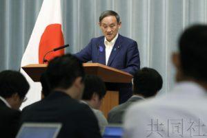 详讯:日本高官表示不会与韩国磋商出口管制