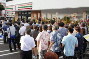 7-Eleven冲绳首批门店开业 完成全日本覆盖