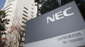 快讯:NEC将推出年轻人才报酬不设上限的制度