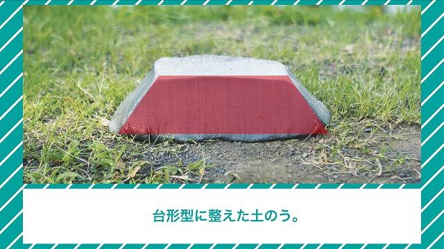 自衛隊LIFEHACK Season2「正しい土のうの作り方②~積み方編~」から引用
