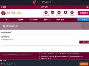 快讯:日本虚拟货币交易公司35亿日元外流