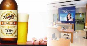 日本麒麟集团将与FANCL合作 共同开发健康及护肤产品