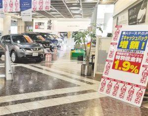 营业利润大跌全球大量裁员 日产汽车调整经营战略提升效益