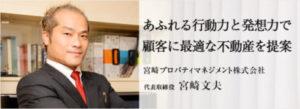 逼车伤人事件效应日本驾驶购买行车纪录器自保