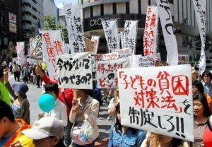 日本政府将于明年首次实施国内贫困儿童情况调查
