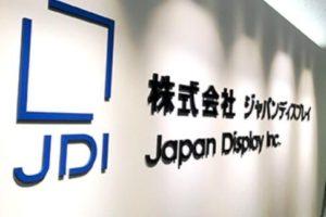 JDI预计年底前摆脱资不抵债 强调资金援助进展