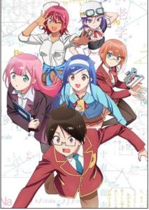 动画《我们真的学不来》第二季10月播出,宣传片解禁