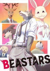 动画《BEASTARS》第三部宣传片播出