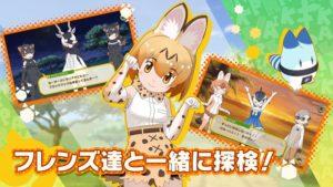 游戏《动物朋友3》公开最新宣传影片 预计9月24日推出