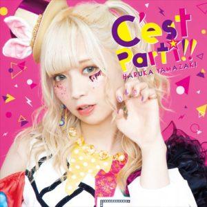 声优歌手山崎遥首张专辑「C'est Parti !!」公开封面和歌曲内容