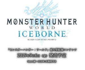 《怪物猎人 世界:Iceborne》PC版将于2020年1月发售