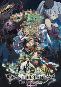 动画《碧蓝幻想》第2季由MAPPA制作 关键视觉图&PV公开