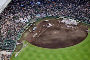 """第101届日本全国高中棒球锦标赛开幕 恰逢""""令和""""元年"""