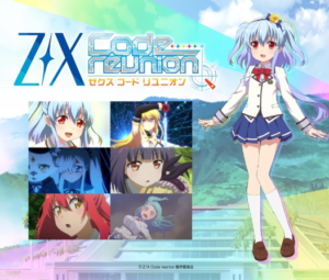 TV动画《Z/X Code reunion》公开宣传PV等情报