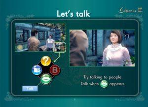 《莎木3》将于9月为参与众筹者提供PC试玩版