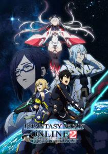 TV动画《梦幻之星OL2》10月7日开播
