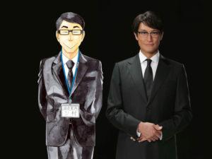 《死役所》TV真人化!松冈昌宏主演