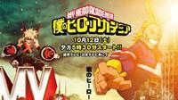 《我的英雄学院》第四季新视觉图 10月12日开播