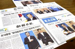 韩日互踢除贸易优惠名单两国关系建交来最坏