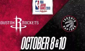 火箭与暴龙将打NBA日本海外热身赛