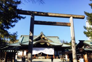 快讯:宫内厅曾拒绝靖国神社要求天皇参拜的请愿