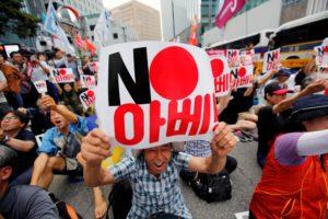 南韩有反日示威活动日外务省吁日人慎行