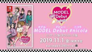 日本FuRyu×nicola!模特儿模拟体验《Model Debut #nicola》Switch即将推出