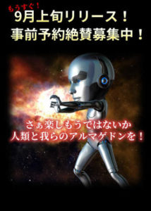 挑战玩家观察力与智慧极限!关卡过关型脱出解谜《RoboTrap》9月上旬即将推出