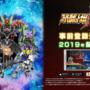 体验不一样的《机战》全新战斗!《超级机器人大战DD》最新TVCM正式公开