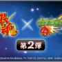 《银魂》X《怪物弹珠》合作第2弹即将到来!合作动画将由银魂制作团队特别制作原创故事!