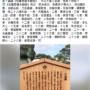 FACEBOOK 🌞1,為什麼?地藏王菩薩有六種不同法相?江東良一 5月22日