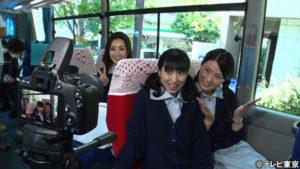 酒井法子与校友西村知美时隔20年重聚 身穿高中制服再现当年照片