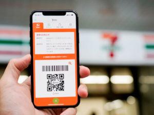 详讯:7pay手机支付服务将于9月底结束