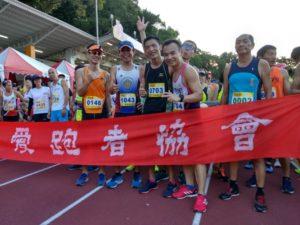 日本人跑遍台湾/父亲节爱心公益路跑下坡狂奔刷卡11个人