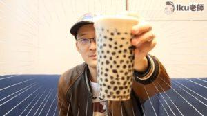 日本珍珠奶茶狂潮3大因素!少女呃like先系爆红主因?
