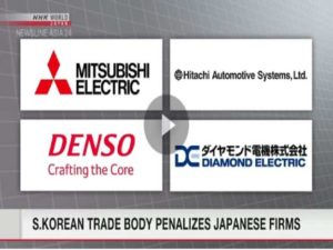 日4家企业涉违公平竞争韩国开罚92亿韩元
