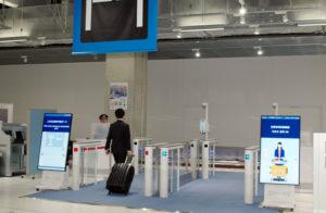外国旅客27日起可使用成田机场海关电子申报闸口