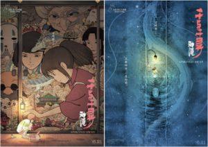 """日媒盛赞中国电影海报设计师黄海:超越国境的""""朴素之美"""""""