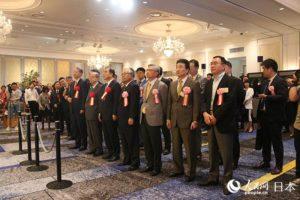中国光大集团扬帆日本 中日经贸发展添新彩