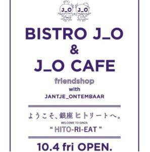 稻垣吾郎进军餐饮界 将在银座主理餐厅和咖啡馆