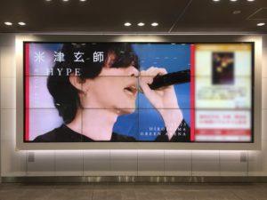 米津玄师将于2020年在日本举办最大规模巡回演唱会