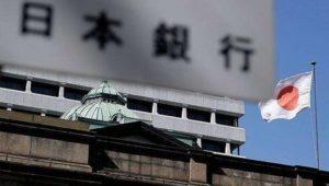 日本债市:公债收益率全线小升,因刺激措施期望犹存