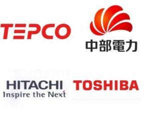 东电等4家企业拟开展核电共同项目