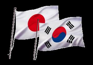 快讯:日外相向韩国驻日大使提出抗议