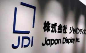 快讯:JDI与中国基金就接受资金援助正式签约