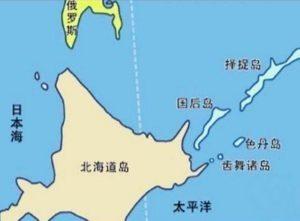 日本游客10月11日起将造访国后和择捉两岛