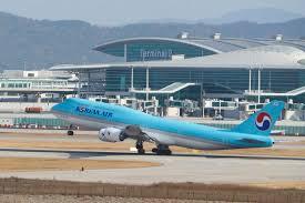 快讯:大韩航空宣布大幅调整联结日本航班