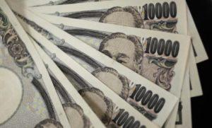 调查:面对全球经济下滑担忧 日本企业今夏不准备提高奖金