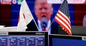 让步小收获少 日美经贸谈判达成原则性协议