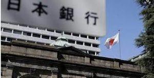 快讯:日本央行下调物价上涨率预期